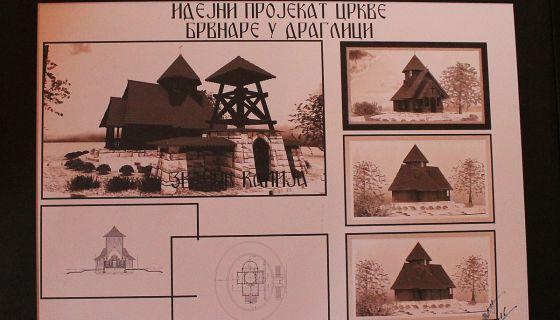 Црква брвнара у Драглици