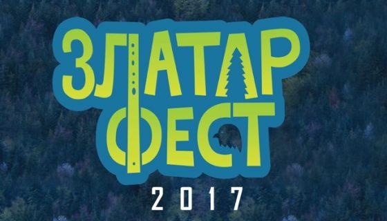 Zlatarfest 2017