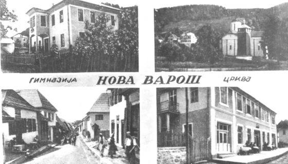 Реткост - први хотел на разгледници из 1932 године