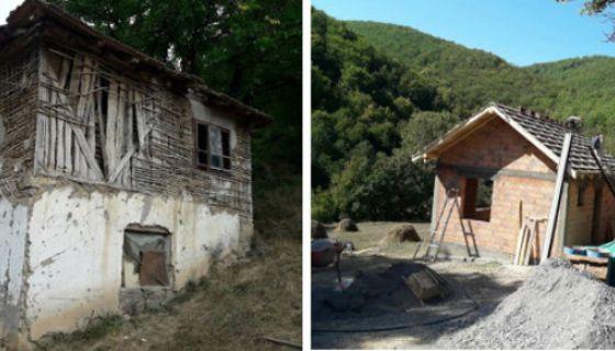 Стара и нова кућа Горе Љујић, Фото: Глас западне Србије