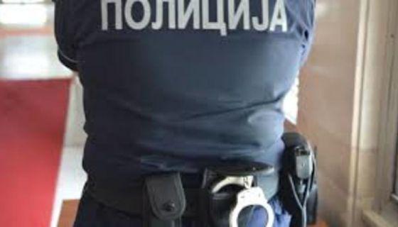 Ilustracija/ policija