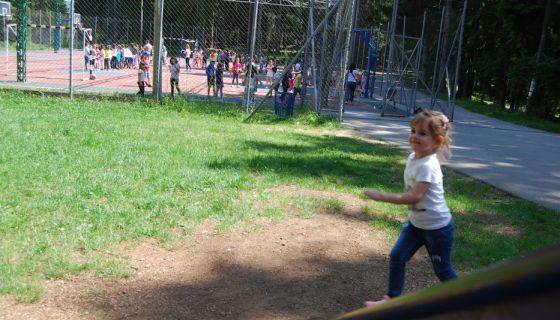 Спортски терени на Златару