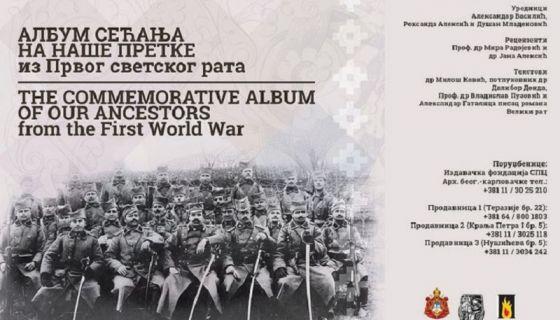 Албум сећања из првог светског рата Фото: pravoslavie.ru