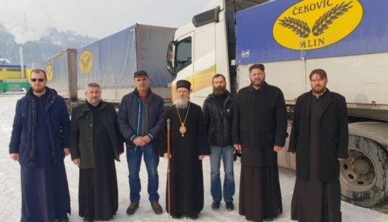 Помоћ за Косово