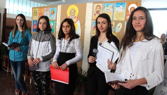 Ђаци награђени књигама на литерарном и ликовном конкурсу поводом Савиндана (Фото: Д. Гагричић)