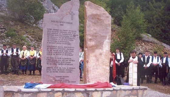Потомци се одужили јунацима са Кукутнице - Фото Приватна архива