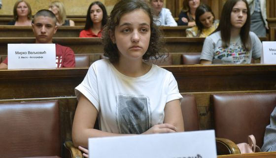 Мајда у Скупштини Србије