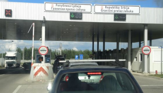 Гранични прелаз на Јабуци