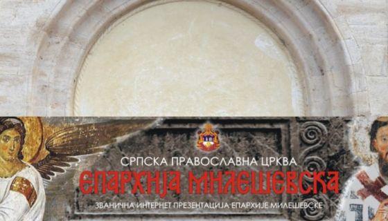 Епархија милешевска
