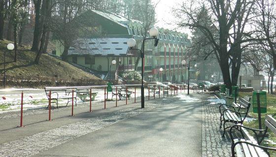 Горња Трепча