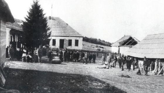 """Карантин - Јаворске царинарнице 1912. године Фото из књиге """"Ивањички албум"""""""