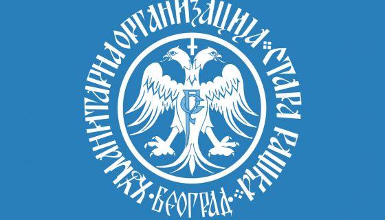 """Logo """"Stara Raška"""""""