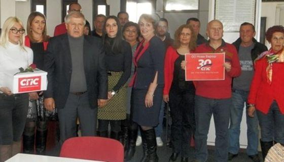 На изборе у подмлађеном саставу: СПС Нова Варош