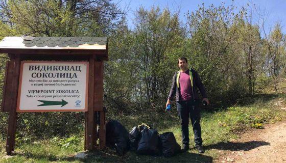 Туристички упосленици уклонили смеће са видиковца на Соколици,