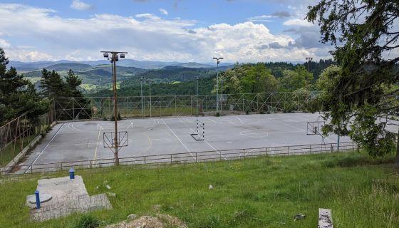 Спортски терени РХ Центра Златар