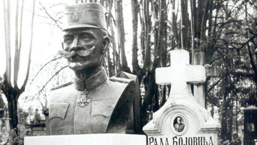 Spomenik na novom groblju vojvoda petar bojovic