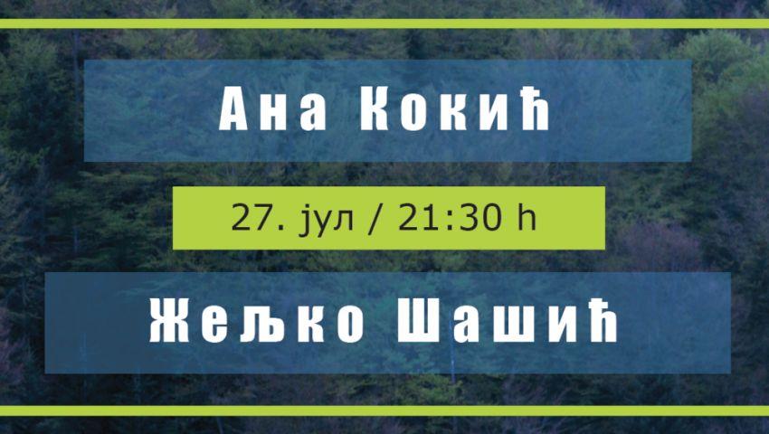 Концерт Ане Кокић и Жељка Шашића - Златарфест 2017