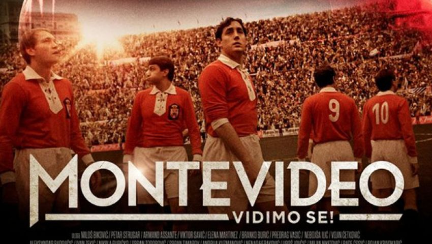 "Film ""Montevideo, bog te video"""
