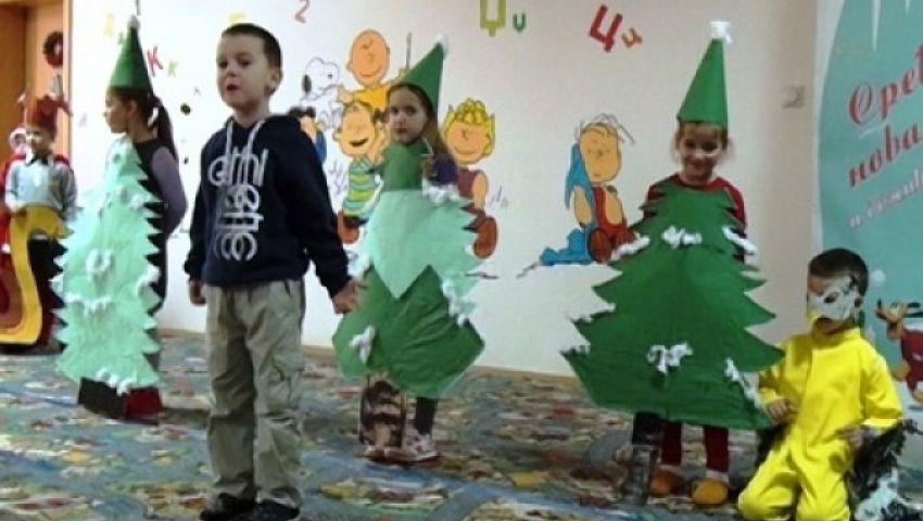 "Predstava za decu ""4 čarobne reči"""