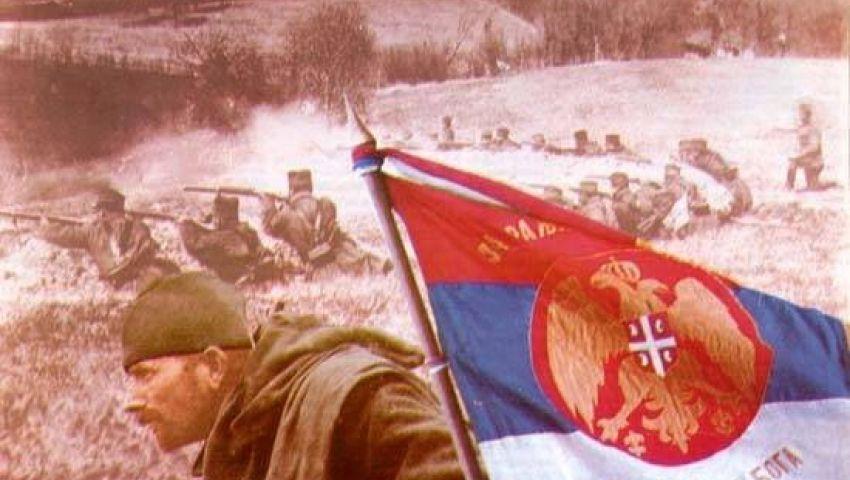 Osnivačka skupština Opštinske organizacije Saveza potomaka ratnika Srbije od 1912 do 1920. godine