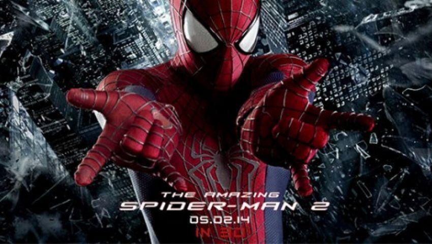"Projekcija filma ""Čudesni Spajdermen 2"""