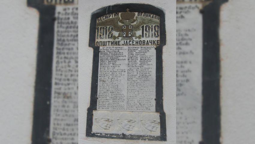 Спомен-плоча на школи у Јасенову – рад сликара Михаила Миловановића