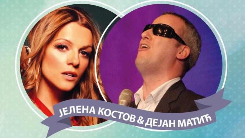 Koncert Jelene Kostov i Dejana Matića - ZlatarFest 2015