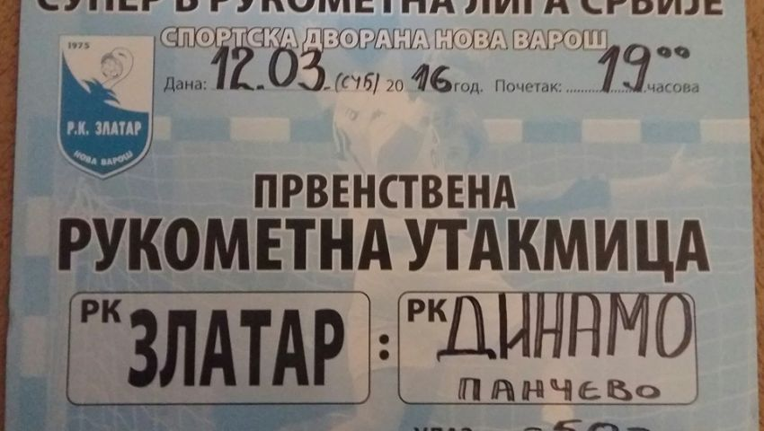 Rukometna utakmica RK Zlatar - RK Dinamo