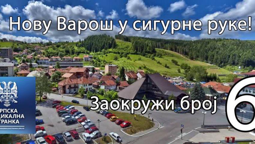 Srpska radikalna stranka Nova Varos