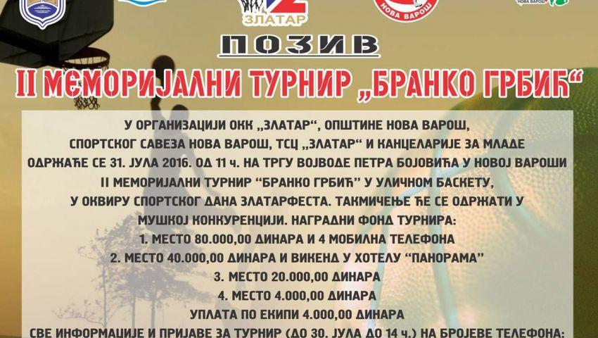 "ЗлатарФест 2016 - Други меморијални турнир ""Бранко Грбић"""