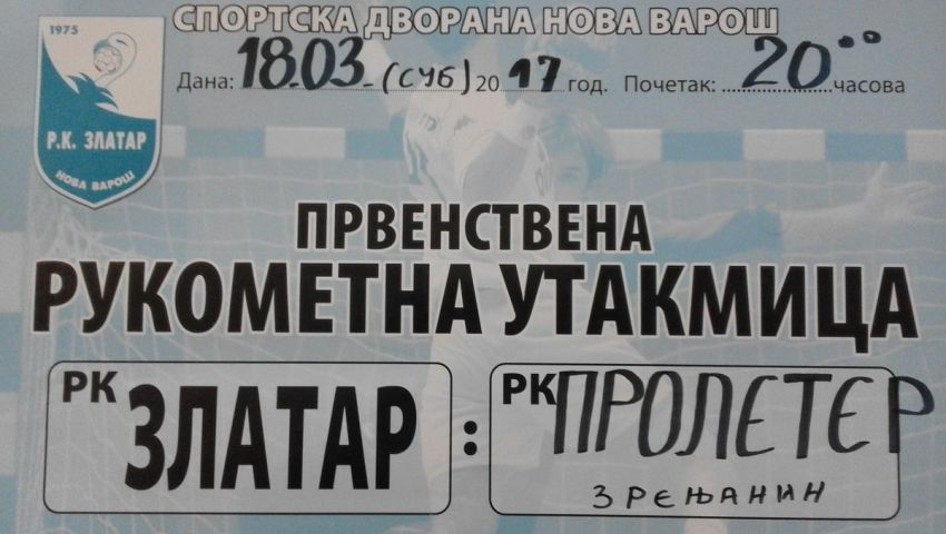 Рукометна утакмица РК Златар - РК Пролетер