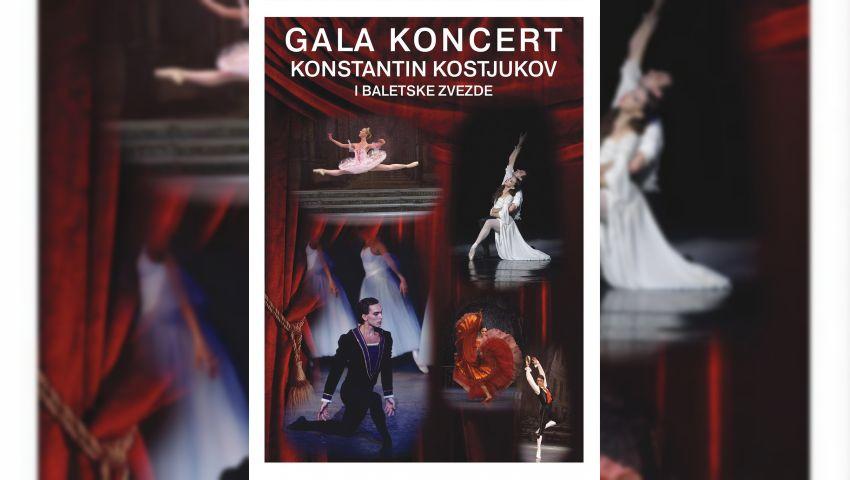 Гала концерт - Константин Костјуков и балетске звезде