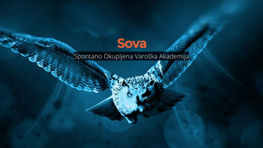 Промоција портала Сова
