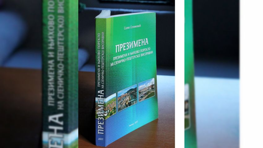 """Промоција књиге  """" Презимена"""" Салиха   Селимовића"""
