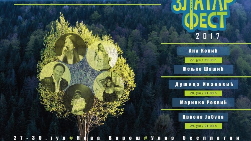 Zlatarfest 2017 plakat