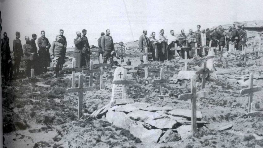 Парастос погинулим ратницима на Кајмакчалану, 1916. године - Нововарошки крај у Великом рату
