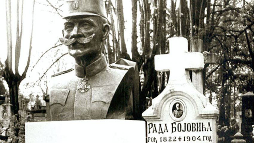 Породична гробница Бојовића на Новом гробљу у Београду